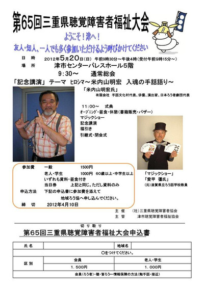 Fukushi_2