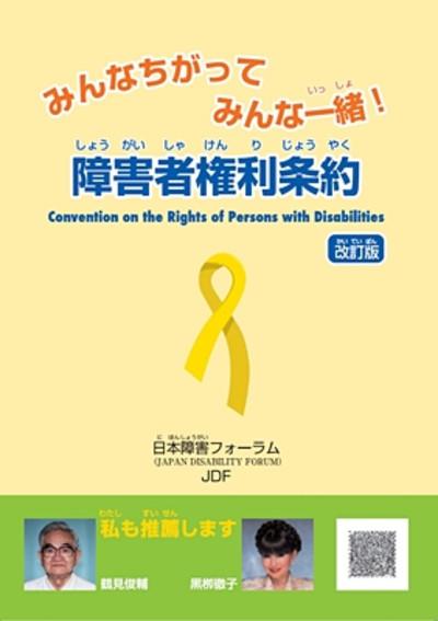 Yellow44