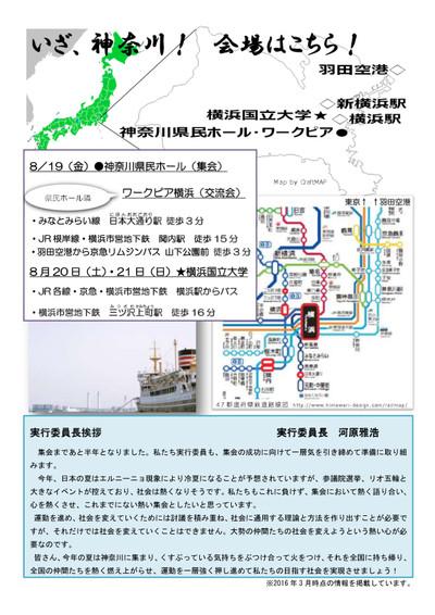 2016_news1002