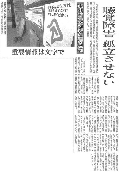 Kumamoto_2