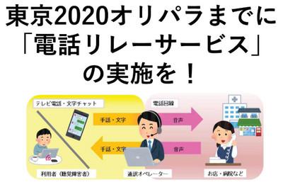 20180205iot
