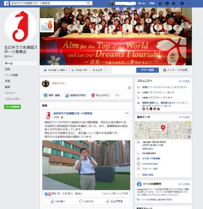 Photo_20190910204701