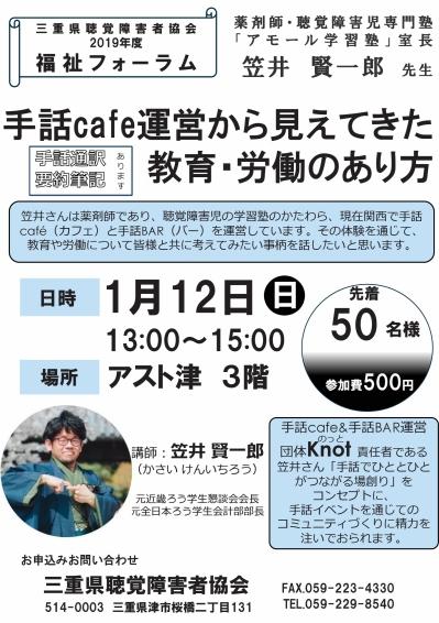 Photo_20191218200802