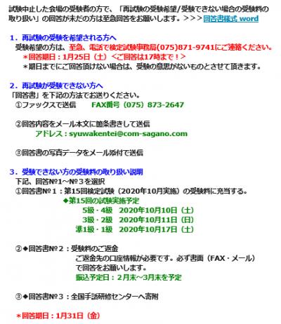 Photo_20200123133301